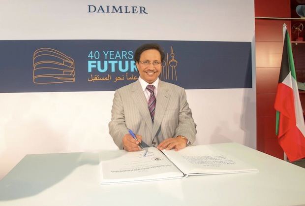 Photo of 40 Jahre Partnerschaft