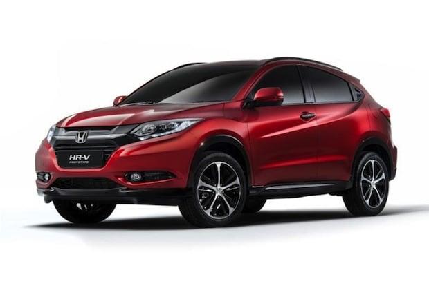Photo of Honda gibt ersten Ausblick auf Urban SUV für Europa