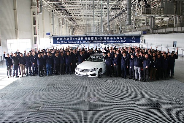 Photo of Produktionsjubiläum in China