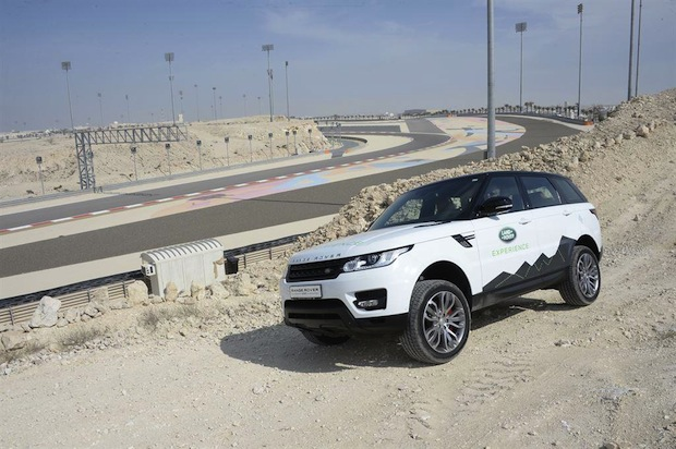 Photo of Land Rover eröffnet neues Experience Center
