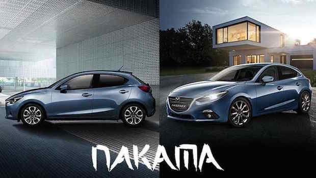 "Photo of Mazda2 und Mazda3 jetzt als Sondermodell ""Nakama"""
