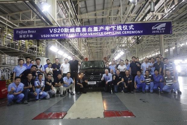 Photo of Mercedes-Benz Vans feiert die Marktpremiere des neuen Vito in China